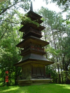 Jardim Japonês - Dallas SomosdoMundo